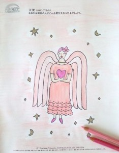 天使-17