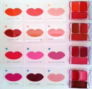 Lip Color-4-2