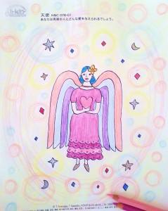 天使-14