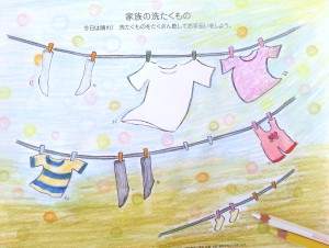 家族の洗濯もの-1