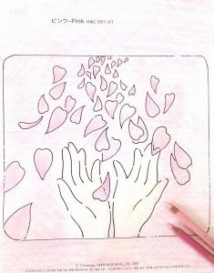 ピンク花弁-4