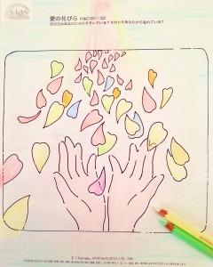花びら-3-1