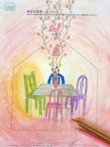 食卓の風景-1