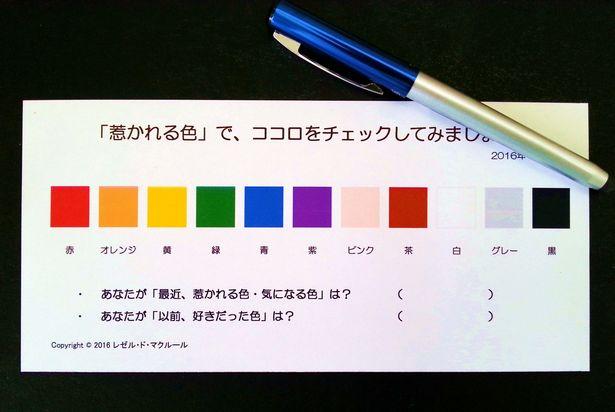 惹かれる色の心理 「青」は、自立?抑制?【色彩でココロをチェック】