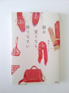Book-2-1