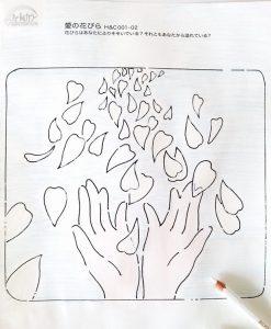 白い花びら-1-3